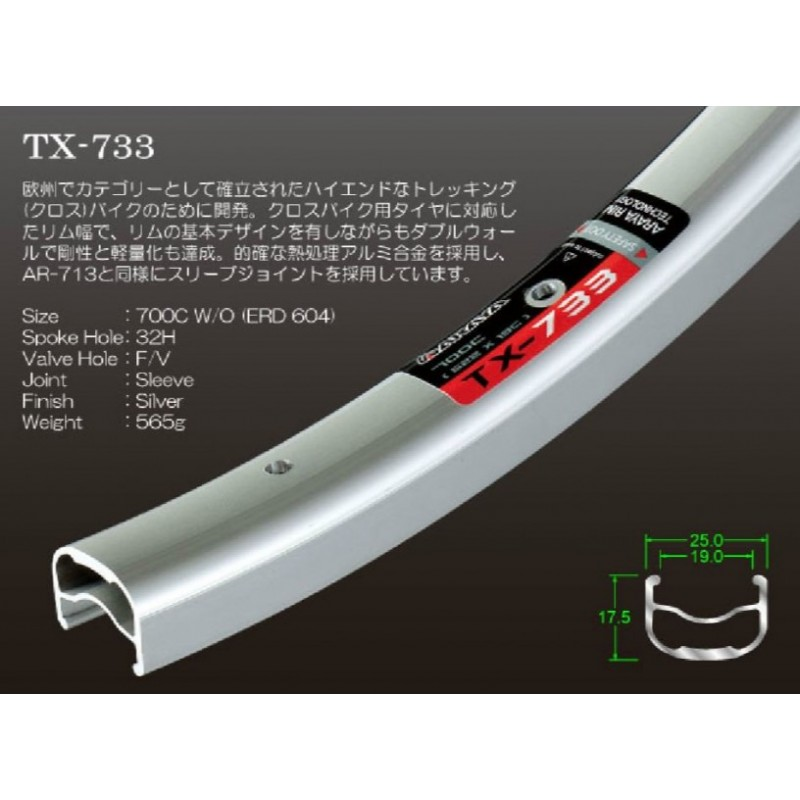 Araya Rim Tx-733 700c Black Fv 32h