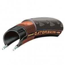 Continental Gator Skin 700x23C Road Bike Foldable Tyre