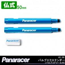 Panaracer Valve Extender 20mm