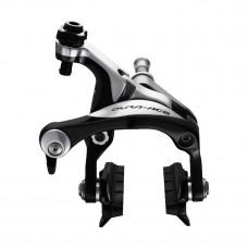 Shimano BR-9000 Dura-Ace Dual-Pivot Road Brake Caliper Front and Rear (IBR9000I49)